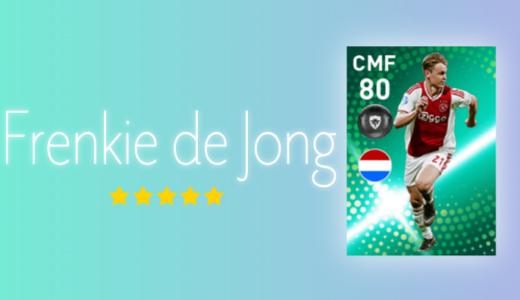6/27【ウイイレアプリ2019】POTS Young Stars : FP フレンキー・デ・ヨング能力値