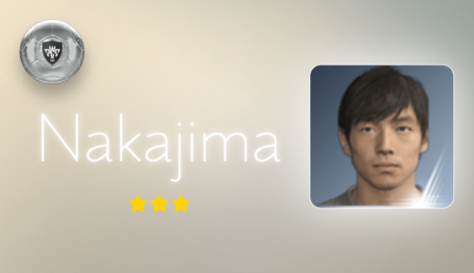 【ウイイレアプリ2019】中島翔哉 レベルマックス能力値 & 確定スカウト